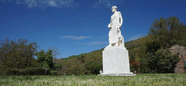 Aristotelis Park & Arnaia Village